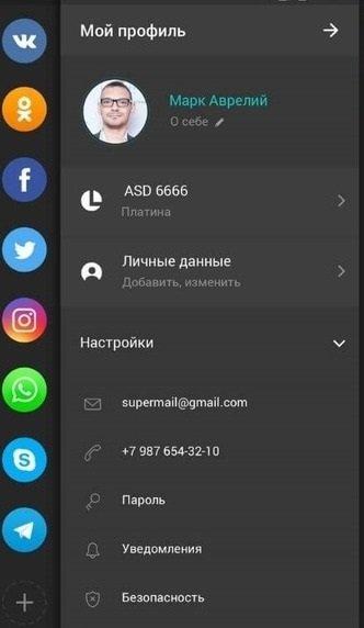 Создание приложений для социальных сетей