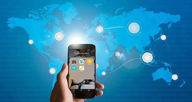 Каким должен быть функционал мобильного приложения
