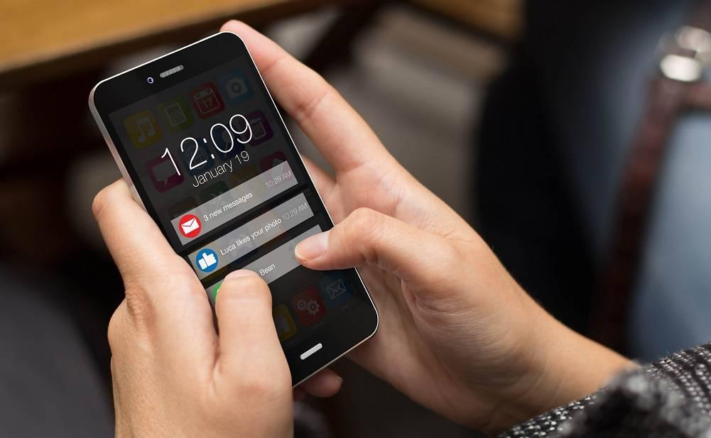 Push-уведомления для мобильных приложений