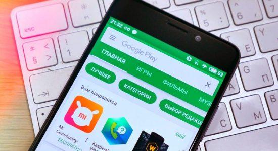 поддержка мобильного приложения