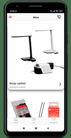 приложение интернет-магазина