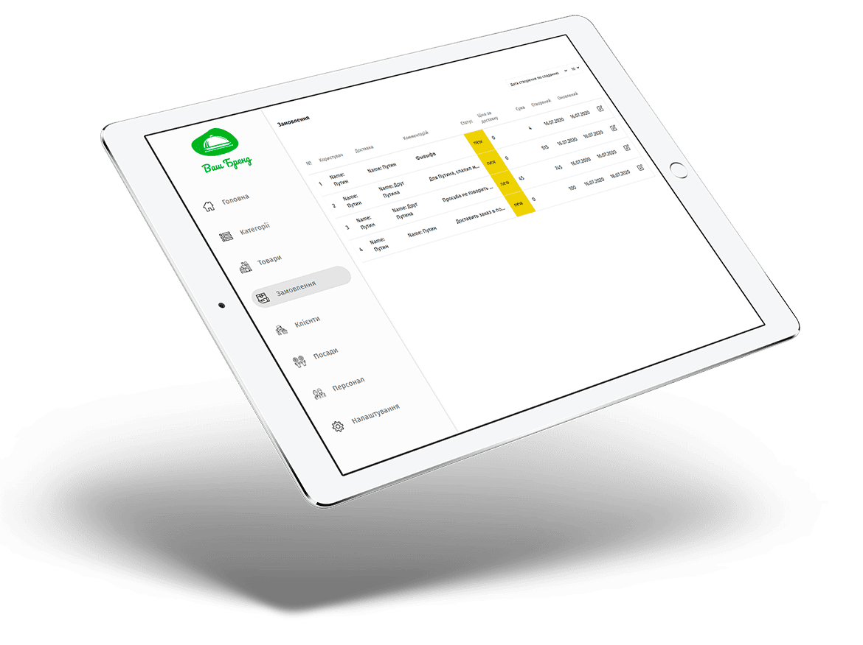 админ панель приложения